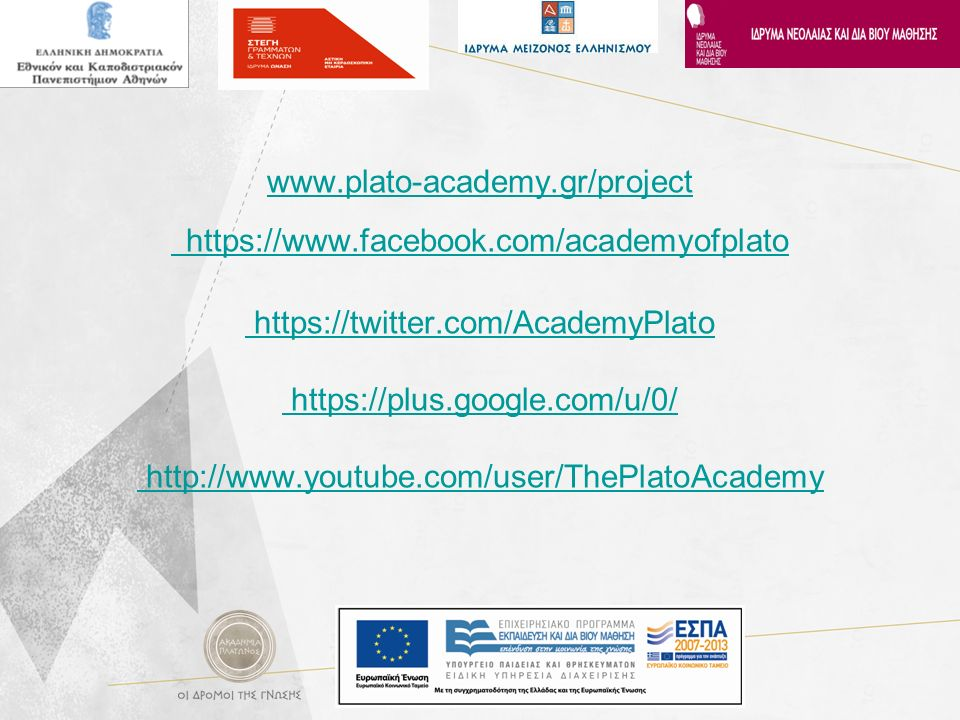www.plato-academy.gr/project https://www.facebook.com/academyofplato https://twitter.com/AcademyPlato https://plus.google.com/u/0/ http://www.youtube.com/user/ThePlatoAcademy