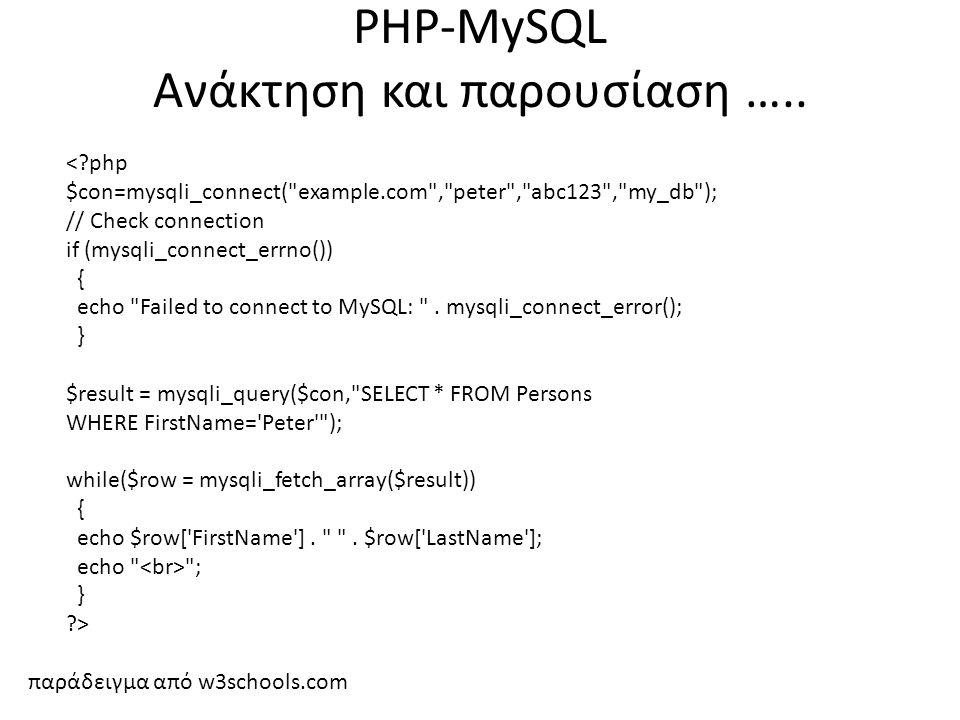 PHP-MySQL Ανάκτηση και παρουσίαση ….. παράδειγμα από w3schools.com ; } >