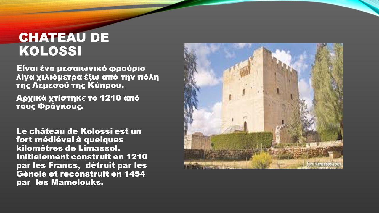 THÉÂTRE KOURION Κατασκευάστηκε στο τέλος του 2ου αιώνα Π.Χ.