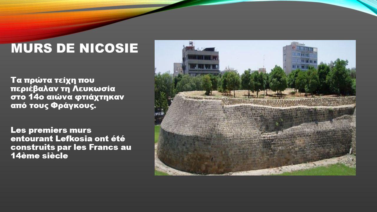 CHATEAU DE KOLOSSI Είναι ένα μεσαιωνικό φρούριο λίγα χιλιόμετρα έξω από την πόλη της Λεμεσού της Κύπρου.