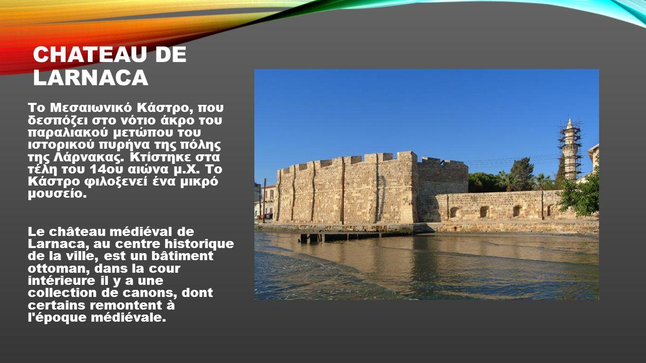 MURS DE NICOSIE Τα πρώτα τείχη που περιέβαλαν τη Λευκωσία στο 14ο αιώνα φτιάχτηκαν από τους Φράγκους.