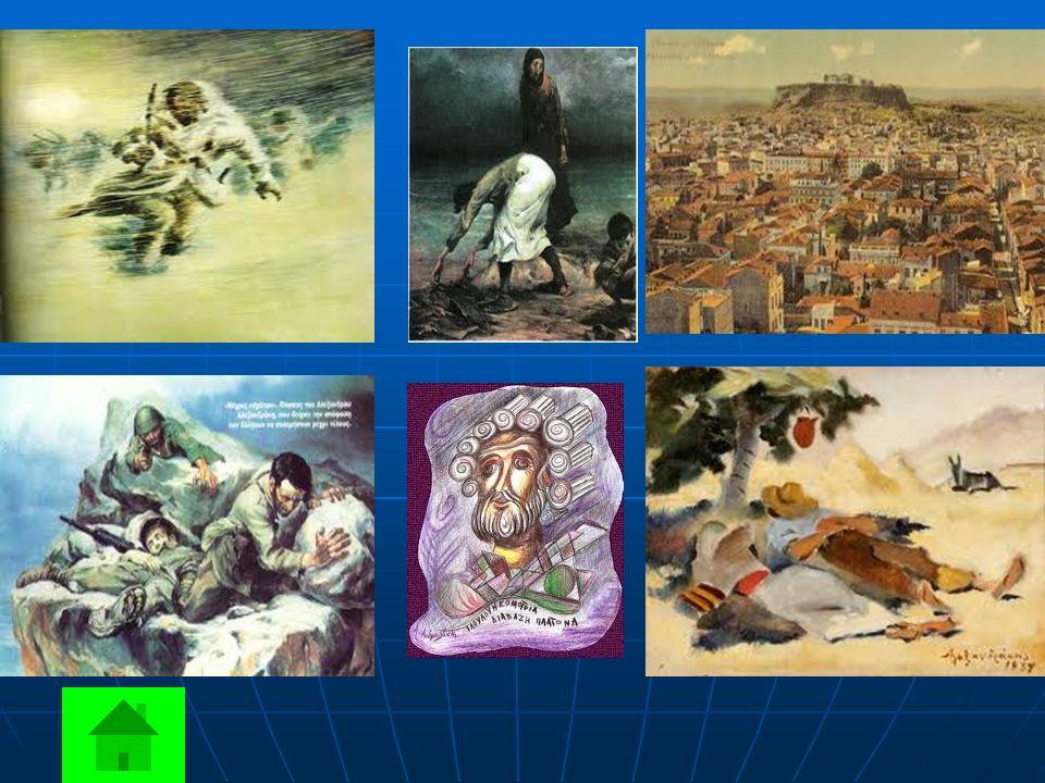 Αλέξανδρος Αλεξανδράκης Το 1980 η Εθνική Πινακοθήκη τον τίμησε με μια μεγάλη αναδρομική έκθεση. Πιο πρόσφατα, η γκαλερί «Κ» παρουσίασε έργα του καλλιτ