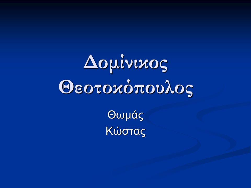 Βούλγαρη και Τσαμαδού Hydra's old Mansions Για τον Μουσικό Διαγωνισμό..