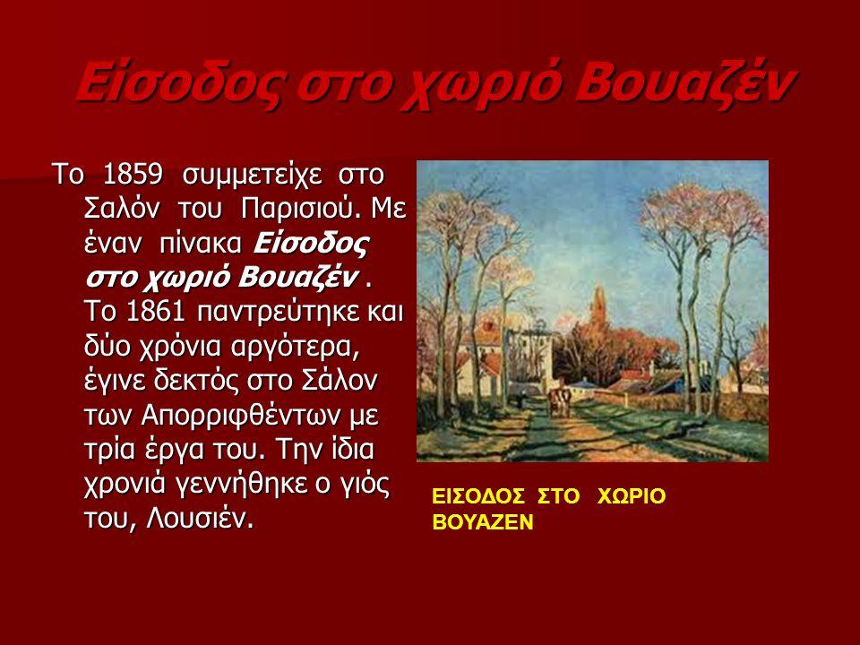 Το ταξίδι του Το 1852 ο Πισαρό εκμεταλλεύτηκε την παρουσία του ζωγράφου Φρίτζ Μπέλμπυ στον Άγιο Θωμά, για ταξιδέψει μαζί του στο Καράκας. Ο Πισαρό επέ