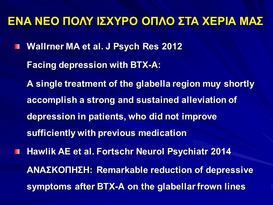 Wallrner MA et al. J Psych Res 2012 Facing depression with BTX-A: A single treatment of the glabella region muy shortly accomplish a strong and sustai