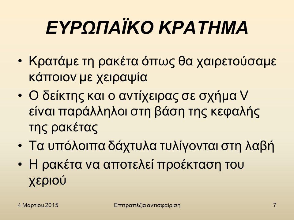 ΣΕΡΒΙΣ ΓΙΑ ΑΡΧΑΡΙΟΥΣ
