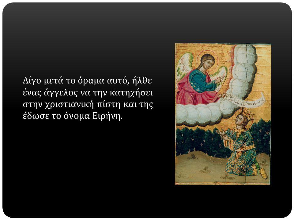 Λίγο μετά το όραμα αυτό, ήλθε ένας άγγελος να την κατηχήσει στην χριστιανική πίστη και της έδωσε το όνομα Ειρήνη.