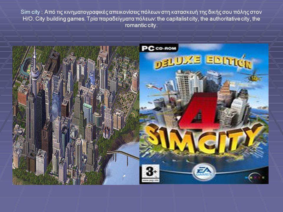 Sim city : Από τις κινηματογραφικές απεικονίσεις πόλεων στη κατασκευή της δικής σου πόλης στον Η/Ο.