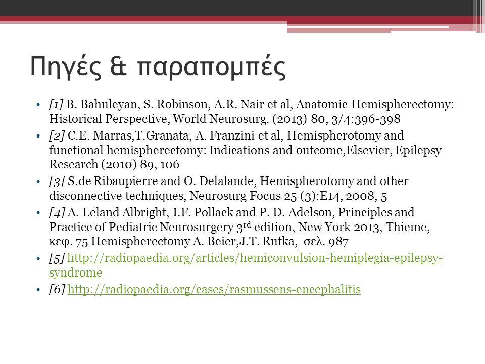 Πηγές & παραπομπές [1] B. Bahuleyan, S. Robinson, A.R.
