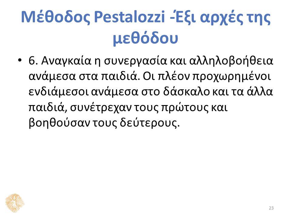 Μέθοδος Pestalozzi -Έξι αρχές της μεθόδου 6. Αναγκαία η συνεργασία και αλληλοβοήθεια ανάμεσα στα παιδιά. Οι πλέον προχωρημένοι ενδιάμεσοι ανάμεσα στο