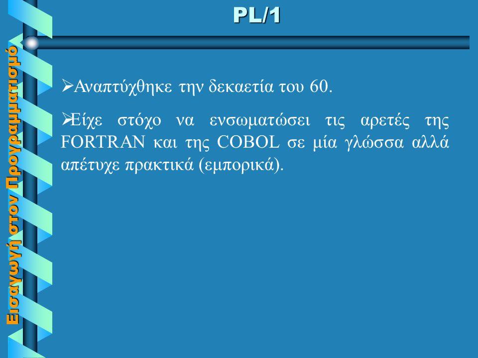 Εισαγωγή στον Προγραμματισμό ALGOL  Αναπτύχθηκε το 1960 ως αλγοριθμική γλώσσα γενικής χρήσης.