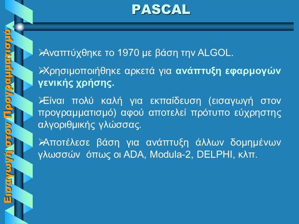 Εισαγωγή στον Προγραμματισμό BASIC  Μία πετυχημένη αλγοριθμική γλώσσα για σύντομα προγράμματα σε μικροϋπολογιστές (PC).