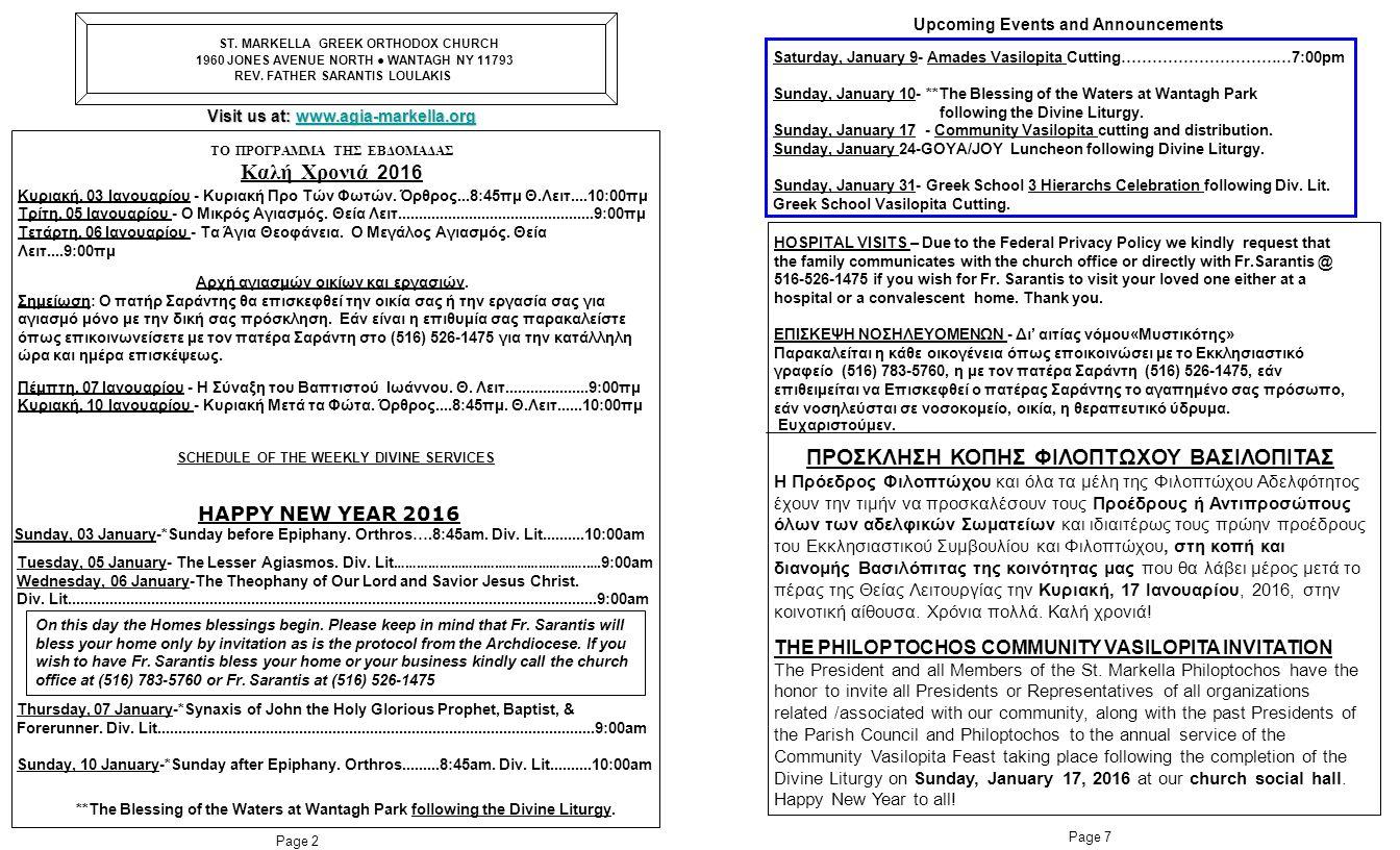 ST.MARKELLA GREEK ORTHODOX CHURCH 1960 JONES AVENUE NORTH ● WANTAGH NY 11793 REV.