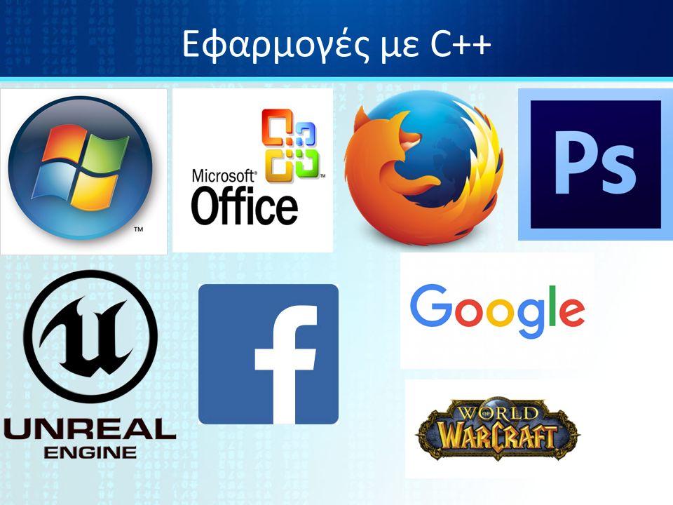 Computer Technician Τεχνικός υπολογιστών Επιδιορθώνει, συντηρεί ή εγκαθιστά υπολογιστές, συστήματα επεξεργασίας κειμένου, και ηλεκτρονικών μηχανών γραφείου, όπως εκτυπωτές και πολυμηχανήματα.