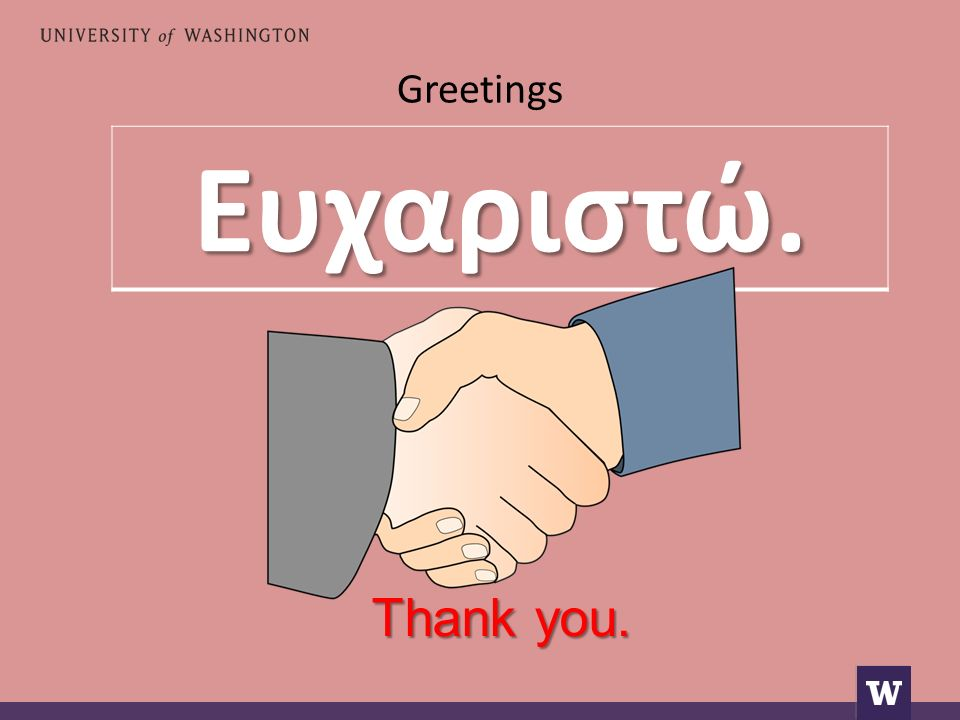 Greetings Ευχαριστώ. Thank you.