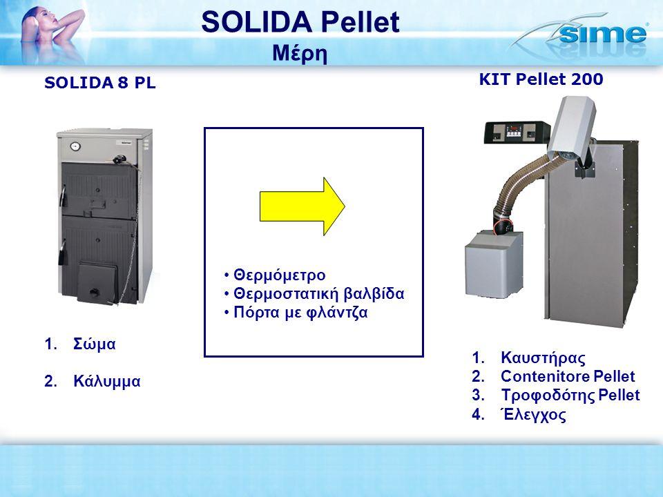SOLIDA Pellet Μέρη 1. Σώμα 2. Κάλυμμα SOLIDA 8 PL KIT Pellet 200 1.