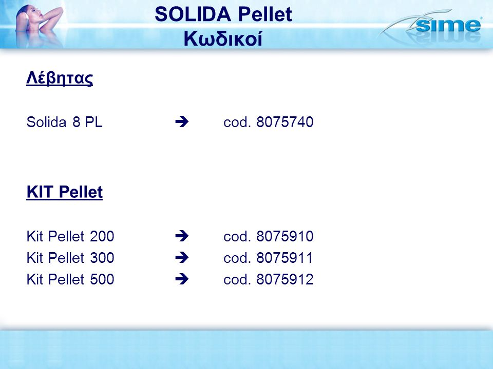 Λέβητας Solida 8 PL  cod. 8075740 KIT Pellet Kit Pellet 200  cod.