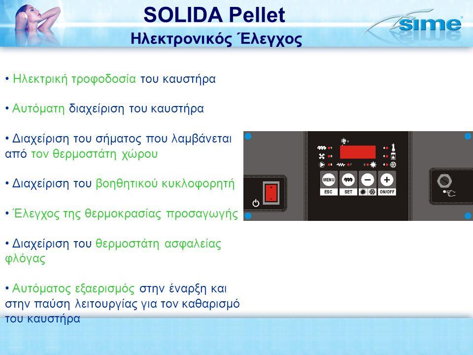 Ηλεκτρική τροφοδοσία του καυστήρα Αυτόματη διαχείριση του καυστήρα Διαχείριση του σήματος που λαμβάνεται από τον θερμοστάτη χώρου Διαχείριση του βοηθητικού κυκλοφορητή Έλεγχος της θερμοκρασίας προσαγωγής Διαχείριση του θερμοστάτη ασφαλείας φλόγας Αυτόματος εξαερισμός στην έναρξη και στην παύση λειτουργίας για τον καθαρισμό του καυστήρα