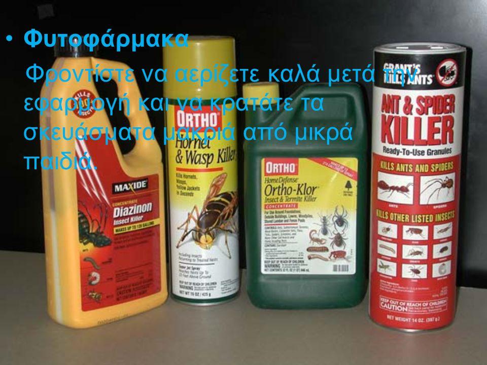 Μέτρα Πρόληψης Δεν αγοράζουμε καθαριστικά που έχουν «αντιμικροβιακή» δράση ή περιέχουν χλώριο.