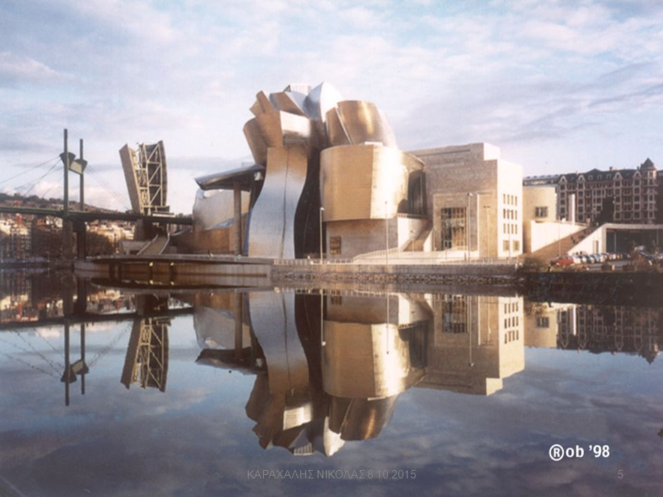 Bilbao 5ΚΑΡΑΧΑΛΗΣ ΝΙΚΟΛΑΣ 8.10.2015