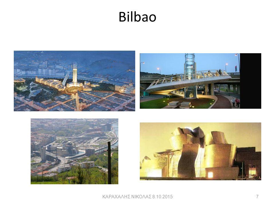 Bilbao 7ΚΑΡΑΧΑΛΗΣ ΝΙΚΟΛΑΣ 8.10.2015