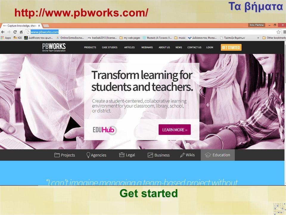 http://www.pbworks.com/ Get started Τα βήματα