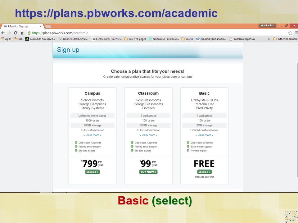 https://plans.pbworks.com/academic Basic (select)