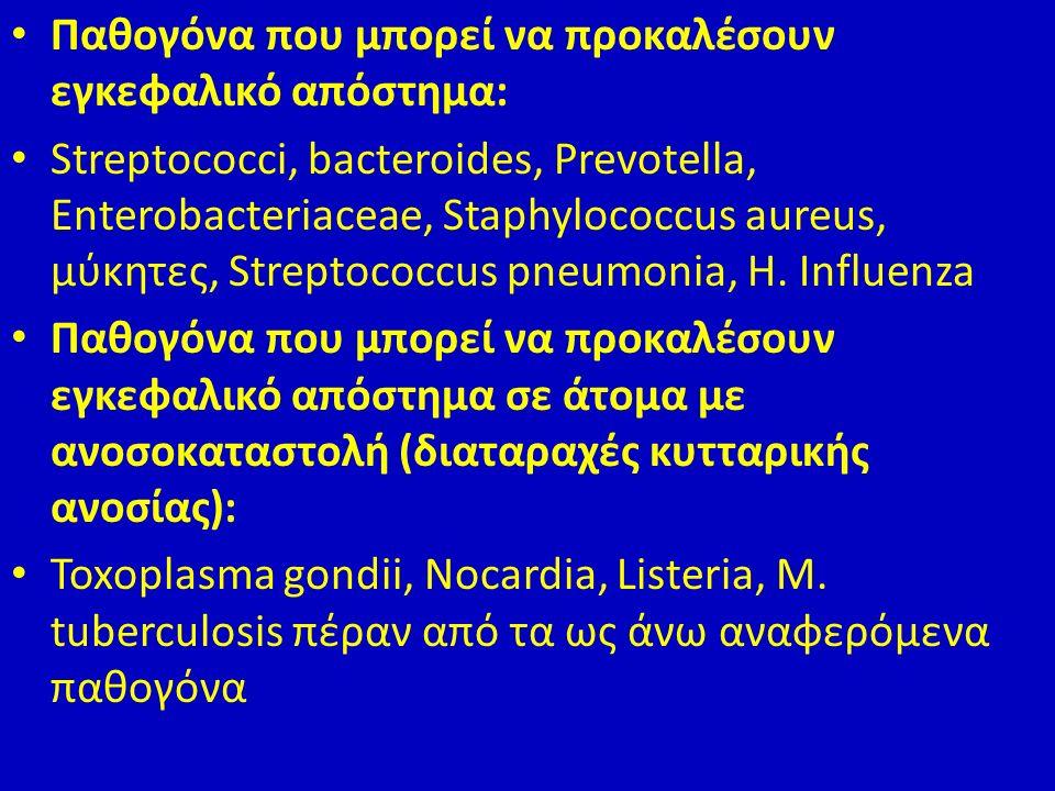 Παθογόνα που μπορεί να προκαλέσουν εγκεφαλικό απόστημα: Streptococci, bacteroides, Prevotella, Enterobacteriaceae, Staphylococcus aureus, μύκητες, Streptococcus pneumonia, H.