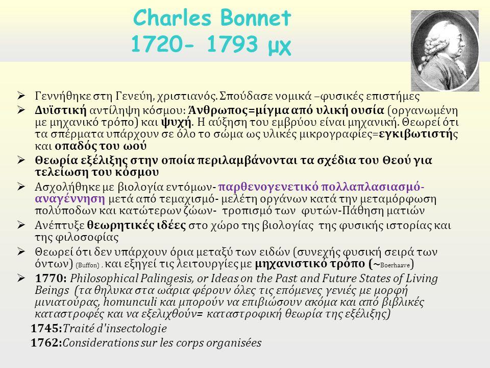  Γεννήθηκε στη Γενεύη, χριστιανός. Σπούδασε νομικά –φυσικές επιστήμες  Δυϊστική αντίληψη κόσμου: Άνθρωπος=μίγμα από υλική ουσία (οργανωμένη με μηχαν