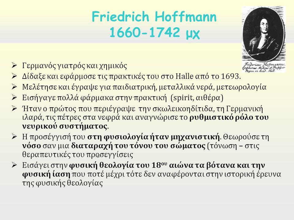  Γερμανός γιατρός και χημικός  Δίδαξε και εφάρμοσε τις πρακτικές του στο Halle από το 1693.
