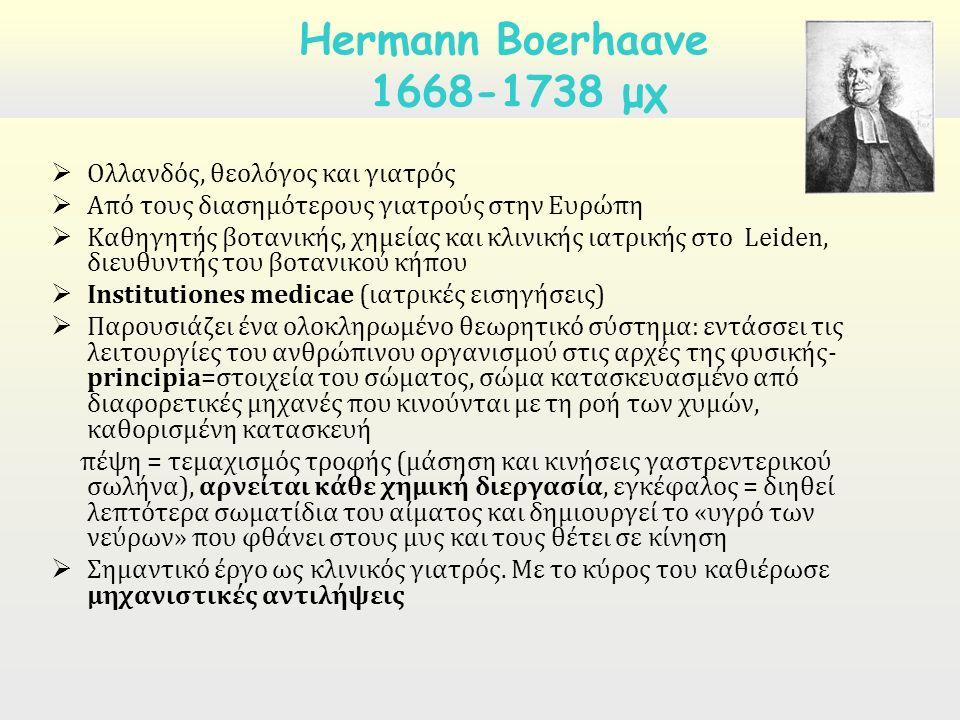  Ολλανδός, θεολόγος και γιατρός  Από τους διασημότερους γιατρούς στην Ευρώπη  Καθηγητής βοτανικής, χημείας και κλινικής ιατρικής στο Leiden, διευθυ