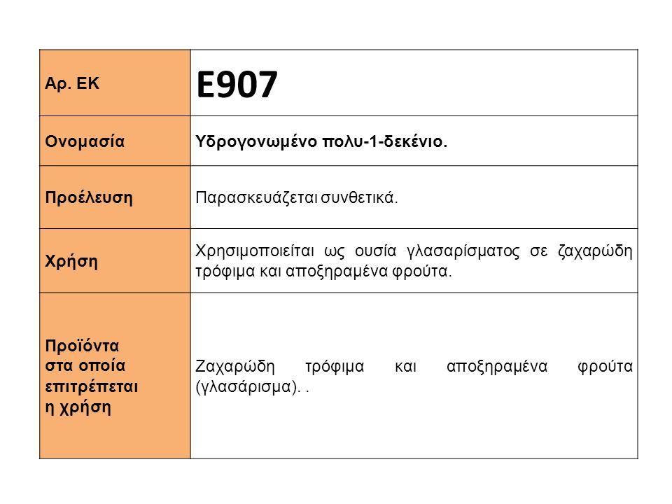 Αρ. ΕΚ Ε907 Ονομασία Υδρογονωμένο πολυ-1-δεκένιο. Προέλευση Παρασκευάζεται συνθετικά. Χρήση Χρησιμοποιείται ως ουσία γλασαρίσματος σε ζαχαρώδη τρόφιμα