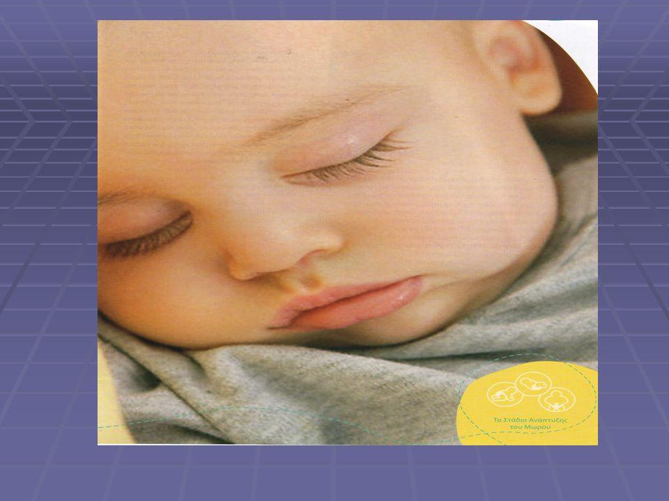 ΝΕΥΡΟΑΝΑΠΤΥΞΙΑΚΑ ΤΕΣΤ  Infant Neuromotor Assessment (INA)  Alberta Infant Motor Scale (AIMS)  Bayley Scales  Prechtl: General Movements  Αmiel-Tiemsson