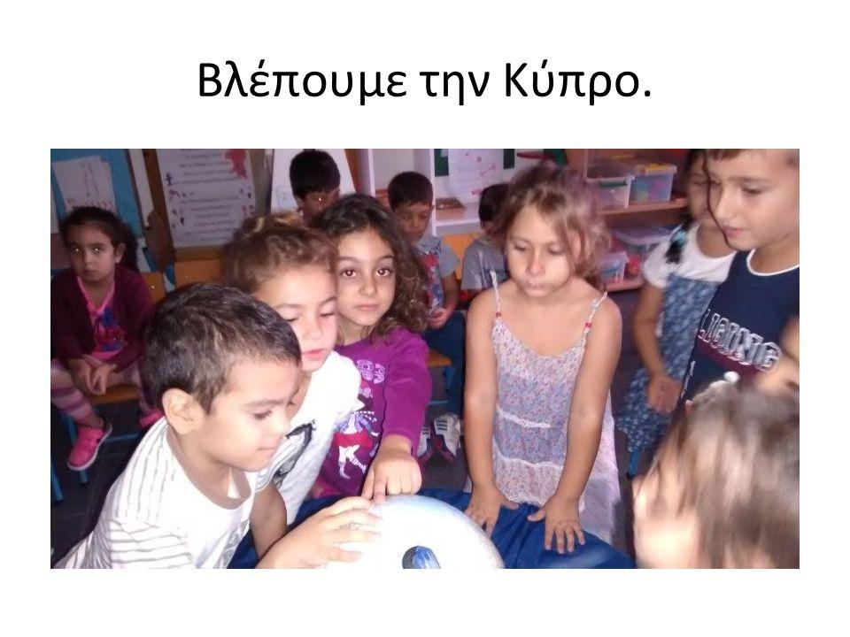 Αλφαβητισμός