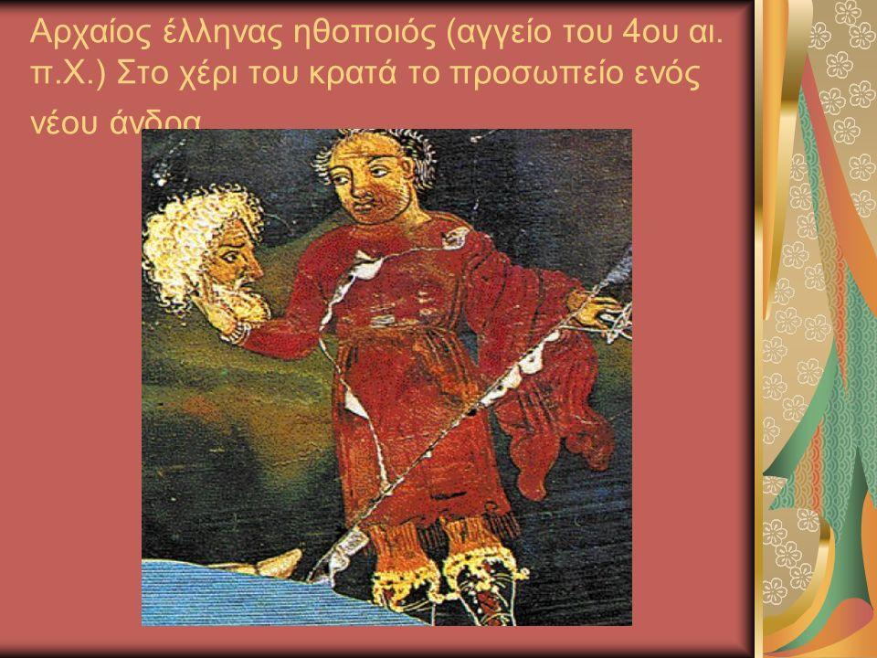 Σημαντικότερες γιορτές με παραστάσεις Μεγάλα Διονύσια (τα παρακολουθούσαν και ξένοι), προηγείται ο προάγωνας= παρουσίαση των έργων μερικές μέρες πριν Λήναια (τοπική γιορτή) ΣΥΝΤΕΛΕΣΤΕΣ ποιητής, υποκριτές, Χορός Στα Μεγάλα Διονύσια η οργάνωση γίνεται από τον επώνυμο άρχοντα.