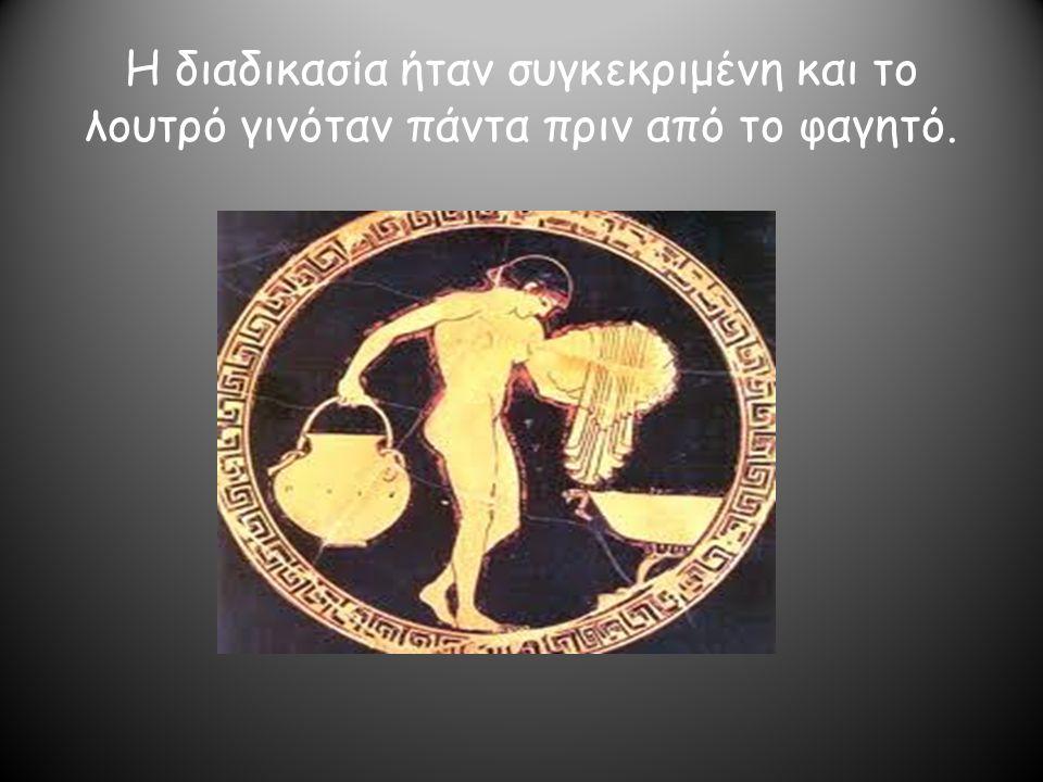 Στην Οδύσσεια λοιπόν περιγράφεται πως η προσφορά θερμού λουτρού ήταν η μεγαλύτερη εκδήλωση φιλοφρόνησης προς τον φιλοξενούμενο