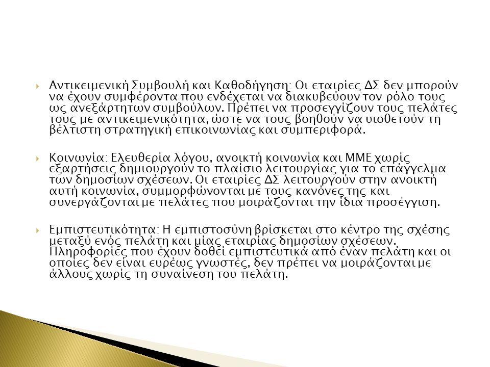  1.Philoxenia ∆ιεθνής Έκθεση Τουρισµού, HELEXPO – Θεσσαλονίκη.