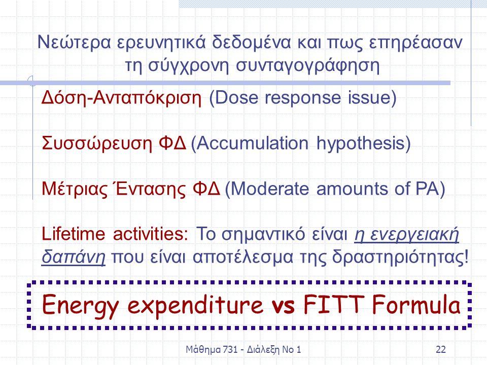 Μάθημα 731 - Διάλεξη Νο 122 Νεώτερα ερευνητικά δεδομένα και πως επηρέασαν τη σύγχρονη συνταγογράφηση Δόση-Ανταπόκριση (Dose response issue) Συσσώρευση