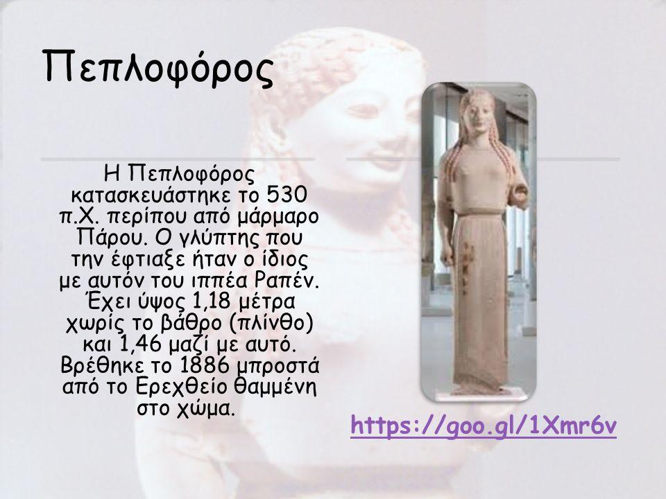 Η Πεπλοφόρος κατασκευάστηκε το 530 π.Χ. περίπου από μάρμαρο Πάρου. Ο γλύπτης που την έφτιαξε ήταν ο ίδιος με αυτόν του ιππέα Ραπέν. Έχει ύψος 1,18 μέτ