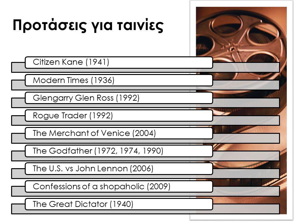 Προτάσεις για βιβλία Η Ιστορία της Ομορφιάς (Ουμπέρτο Έκο) Η Ιστορία της Ασχήμιας (Ουμπέρτο Έκο) Ο μικρός πρίγκιπας (Αντουάν ντε Σαιντ-Εξυπερύ) Ο Έμπορος των Εθνών (Αλέξανδρος Παπαδιαμάντης) Το Lexus και η Ελιά (Τόμας Φρίντμαν)