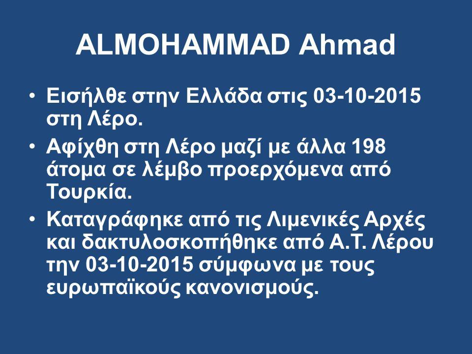 ALMOHAMMAD Ahmad Εισήλθε στην Ελλάδα στις 03-10-2015 στη Λέρο.