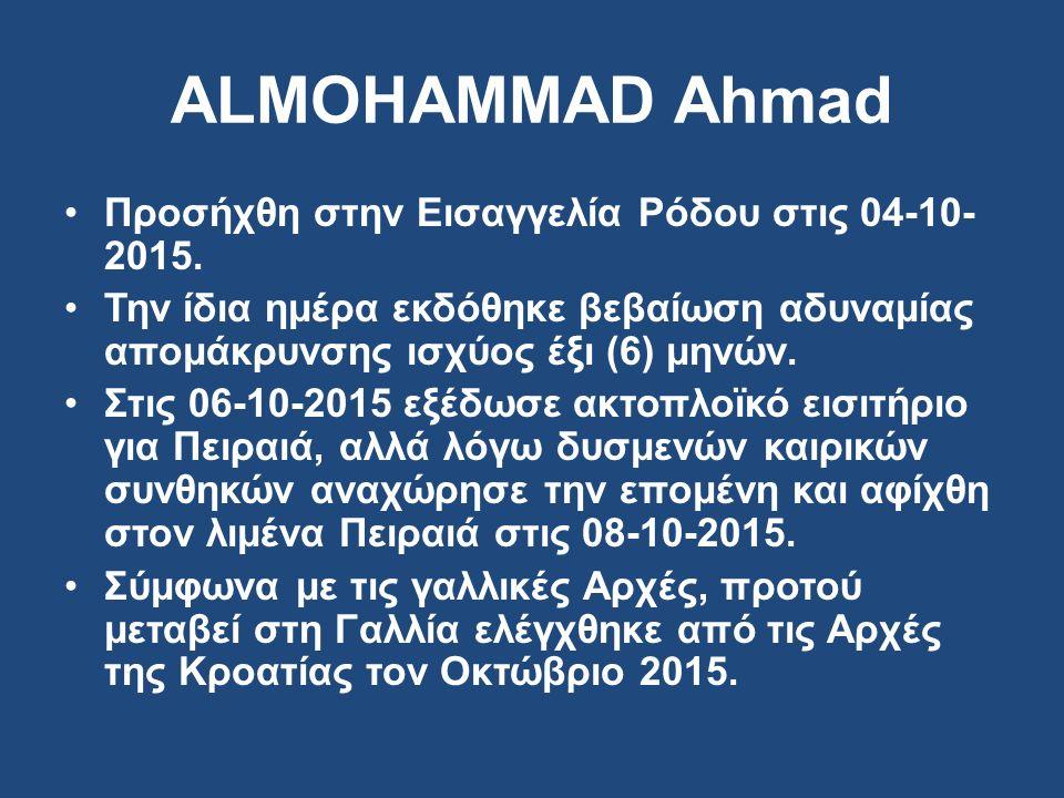 ALMOHAMMAD Ahmad Προσήχθη στην Εισαγγελία Ρόδου στις 04-10- 2015.