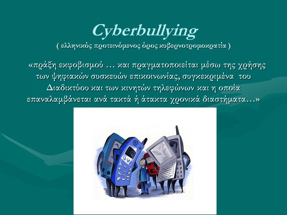 Cyberbullying ( Bill Belsey ) ( ελληνικός προτεινόμενος όρος κυβερνοτρομοκρατία ) «πράξη εκφοβισμού … και πραγματοποιείται μέσω της χρήσης των ψηφιακών συσκευών επικοινωνίας, συγκεκριμένα του Διαδικτύου και των κινητών τηλεφώνων και η οποία επαναλαμβάνεται ανά τακτά ή άτακτα χρονικά διαστήματα…» Cyberbullying ( Bill Belsey ) Cyberbullying ( ελληνικός προτεινόμενος όρος κυβερνοτρομοκρατία ) «πράξη εκφοβισμού … και πραγματοποιείται μέσω της χρήσης των ψηφιακών συσκευών επικοινωνίας, συγκεκριμένα του Διαδικτύου και των κινητών τηλεφώνων και η οποία επαναλαμβάνεται ανά τακτά ή άτακτα χρονικά διαστήματα…»