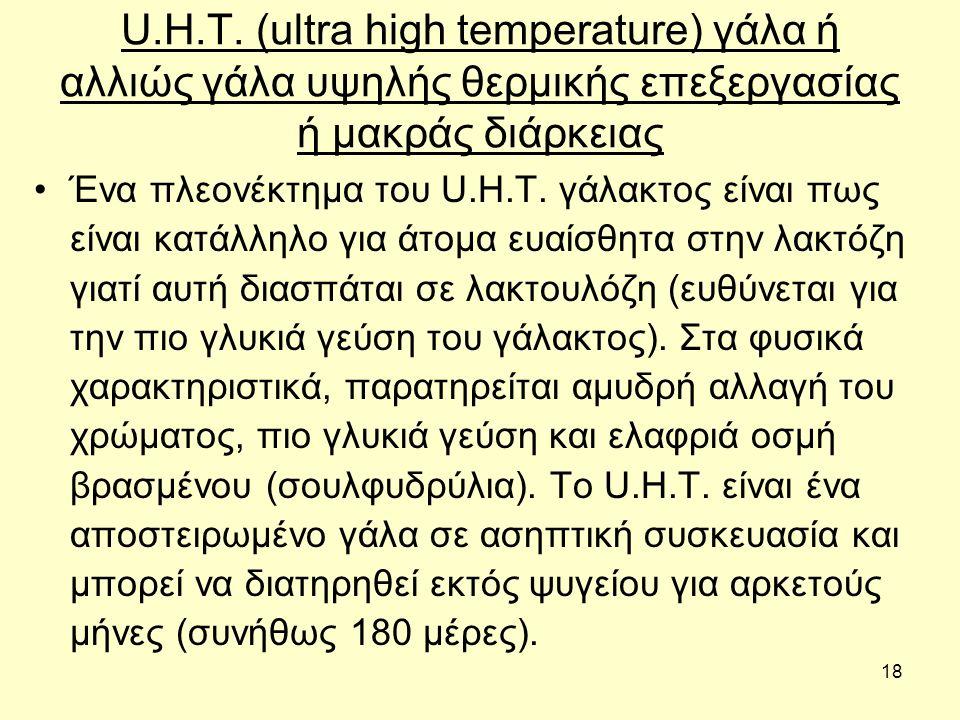 18 U.H.T.