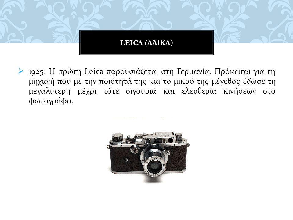 ΓΙΟΡΤΕΣ ΓΥΜΝΑΣΙΟΥ ΠΑΜΦΙΛΩΝ 2014-15