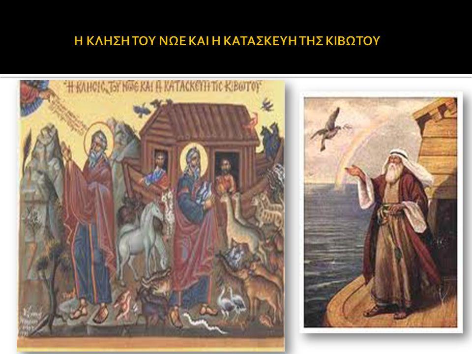  Έλεγε ο αββάς Αλέξανδρος της μονής τού Καλαμώνα, η οποία βρίσκεται κοντά στον άγιο Ιορδάνη:  Μια μέρα καθώς ήμουν με τον αββά Παύλο τον Ελλαδίτη στο σπήλαιο του, να που ήρθε κάποιος και κτύπησε την θύρα.