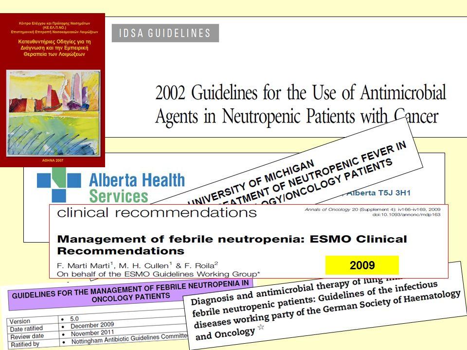 CID 2006 H λινεζολίδη είχε πολύ καλή αποτελεσματικότητα και καλύτερο προφίλ τοξικότητας, αλλά υπήρξε καθυστέρηση στην ανάπλαση του μυελού στους ασθενείς που την έλαβαν Νεώτερα Αντιβιοτικά έναντι Gram θετικών Εμπύρετη Ουδετεροπενία.