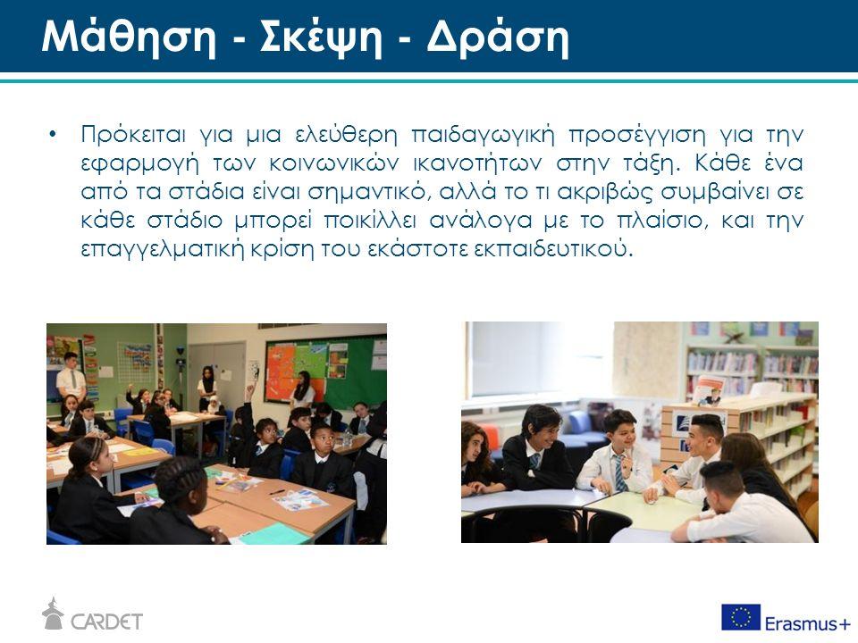 Πρόκειται για μια ελεύθερη παιδαγωγική προσέγγιση για την εφαρμογή των κοινωνικών ικανοτήτων στην τάξη.