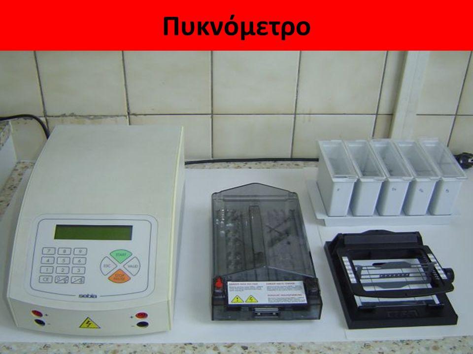 Πυκνόμετρο