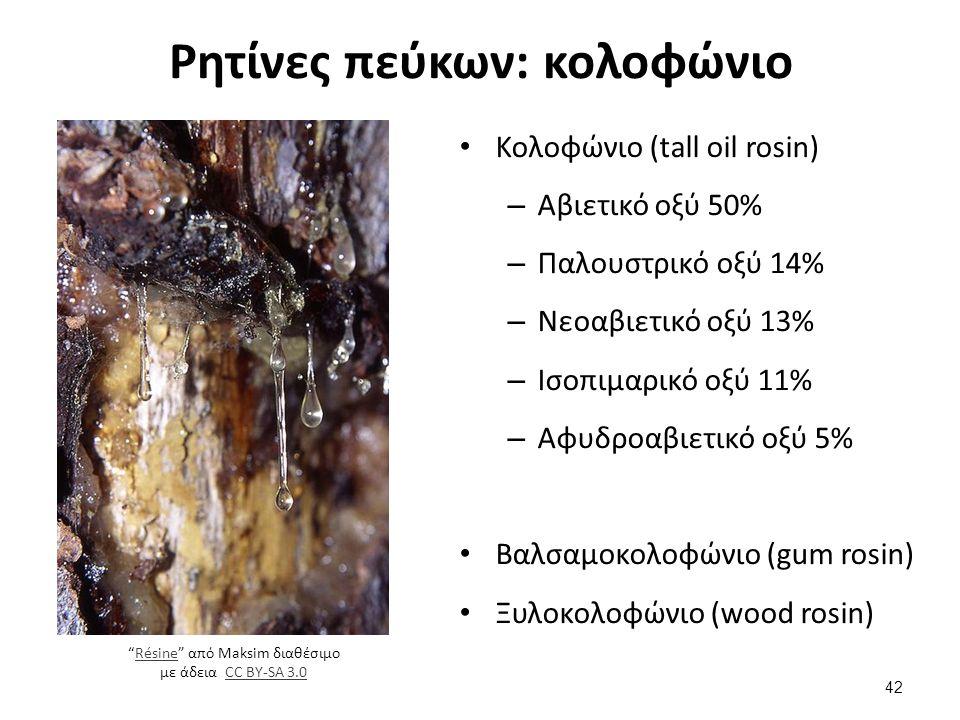 Ρητίνες πεύκων: κολοφώνιο Κολοφώνιο (tall oil rosin) – Αβιετικό οξύ 50% – Παλουστρικό οξύ 14% – Νεοαβιετικό οξύ 13% – Ισοπιμαρικό οξύ 11% – Αφυδροαβιετικό οξύ 5% Βαλσαμοκολοφώνιο (gum rosin) Ξυλοκολοφώνιο (wood rosin) 42 Résine από Maksim διαθέσιμο με άδεια CC BY-SA 3.0RésineCC BY-SA 3.0